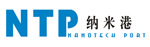 Shenzhen Nanotech Port Co