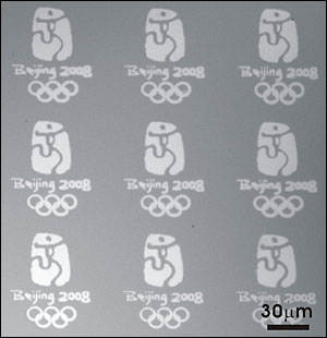Each Olympic logo is so small � 70 micrometers long and 60 micrometers wide � that 2,500 of them would fit on a grain of rice.