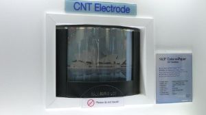 First color carbon nanotube-based electrophoretic display (Photo: Business Wire)