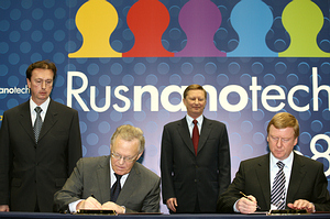 The Deputy Chairman of the Government of the Russian Federation Sergey Ivanov and Minister of Education and Science of the Russian Federation Andrey Fursenko took part in the signing ceremony.