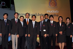 Senior management of the newly established Nanotechnology Association of Thailand