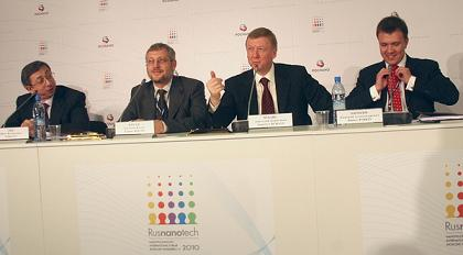 On the photo, left to right: TERMIONA CEO Efim Lev, TERMIONA president Evgeny Kogan, RUSNANO CEO Anatoly Chubais and RUSNANO managing director Dmitry Pimkin