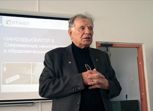 Nobel Laureate in Physics Zhores Alferov greets participants of the event