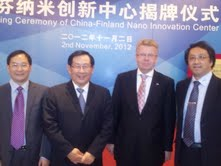 From left to right: Mr. Stephen Liu, CEO of Picosun�s distributor in China, Beijing Honoprof Sci. & Tech. Ltd; H.E. Mr. Wan Gang, China�s Minister of Science and Technology; H.E. Mr. Jyri H�k�mies, Finland's Minister of Economic Affairs; and Dr. Wei-Min Li, Applications Director of Picosun and CEO of Picosun Asia Pte. Ltd.