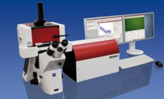 The NanoTracker� 2 optical tweezers system from JPK Instruments