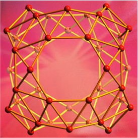 The carbon buckyball has a boron cousin. A cluster for 40 boron atoms forms a hollow cage-like molecule.