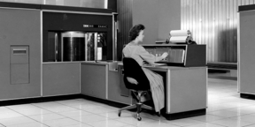 In 1956, IBM introduced the first magnetic hard disc, the RAMAC. ETH researchers have now tested a novel magnetic writing technology that could soon be used in the main memories of modern computers. (Photograph: IBM)