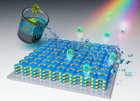 Artist's conceptualization of the hybrid nanomaterial photocatalyst that's able to generate solar energy and extract hydrogen gas from seawater.
