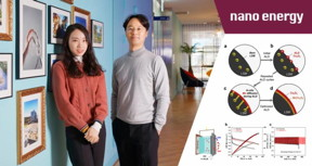 Professor Guntae Kim (right) and Arim Seong (left) in the School of Energy and Chemical Engineering at UNIST.